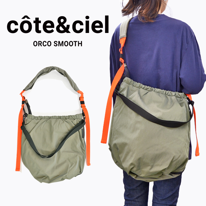 COTE&CIEL コートエシエル ORCO SMOOTH ショルダーバッグ トートバッグ 鞄 カーキ 28839 【送料無料】