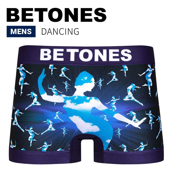 BETONES ビトーンズ ボクサーパンツ アンダーウェア DANCING UNDERWEAR 下着 インナー ショーツ メンズ CING001 【単品購入の場合はネコポス便発送】
