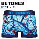 BETONES ビトーンズ ボクサーパンツ アンダーウェア ACTUAL UNDERWEAR 下着 インナー ショーツ メンズ ACT001 【単品購入の場合はネコポス便発送】