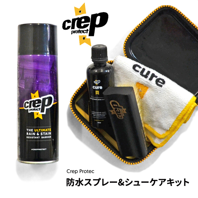 【2点セット】 CREP PROTECT クレップ プロテクト 防水スプレー & ケアクリーニングキット 防水スプレー 200ml Cure Cleaning Kit シューケアキット 【送料無料】