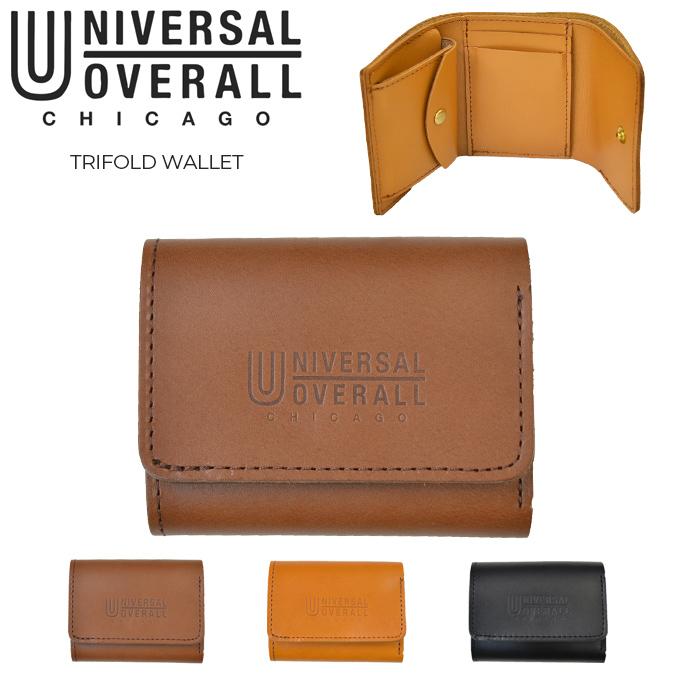 UNIVERSAL OVERALL (ユニバーサルオーバーオール) TRIFOLD WALLET レザー ミニウォレット 三つ折り 財布 牛革 本革 ブラック ブラウン ダークブラウン UV084AR 【送料無料】
