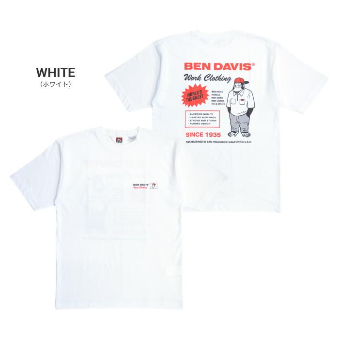 BEN DAVIS ベンデイビス Tシャツ ADVERTISED EXS S/S TEE 半袖 カットソー トップス メンズ ブラック ホワイト M-XL C-1580040 【単品購入の場合はネコポス便発送】【送料無料】