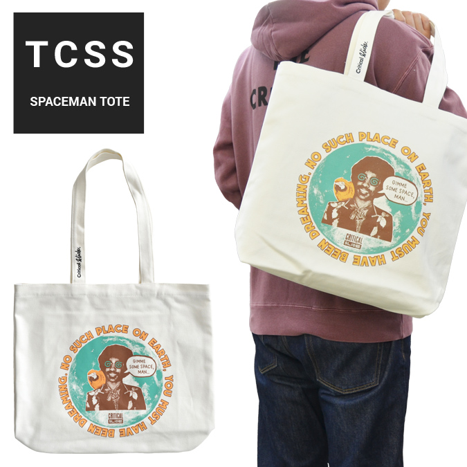 TCSS ティーシーエスエス バッグ SPACEMAN TOTE BAG トートバッグ 鞄 キャンバスバッグ ホワイト TO1822 【単品購入の場合はネコポス便発送】【送料無料】