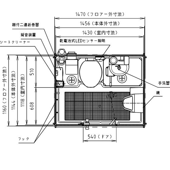 ハマネツ 車載トイレ快適トイレ仕様 ポンプ式簡易水洗 TU-CTLF4小便器付