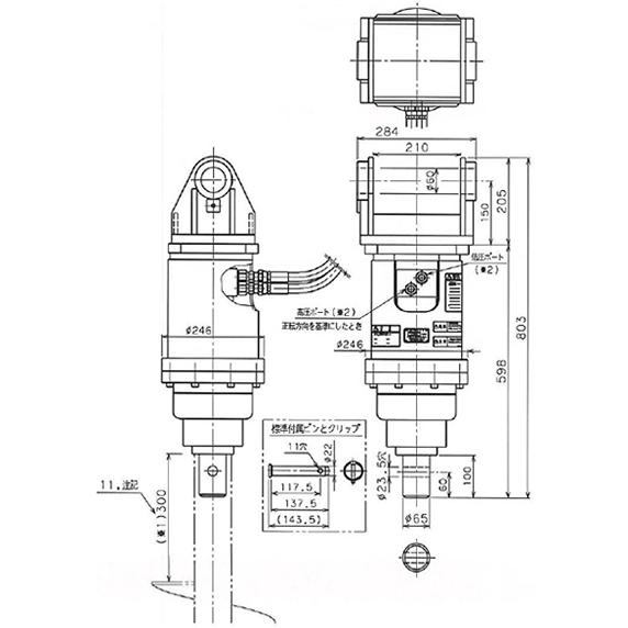 丸善工業 搭載型油圧オーガー AG-4500
