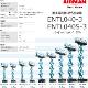 北越工業 自走式高所作業台 ENTL040S-3