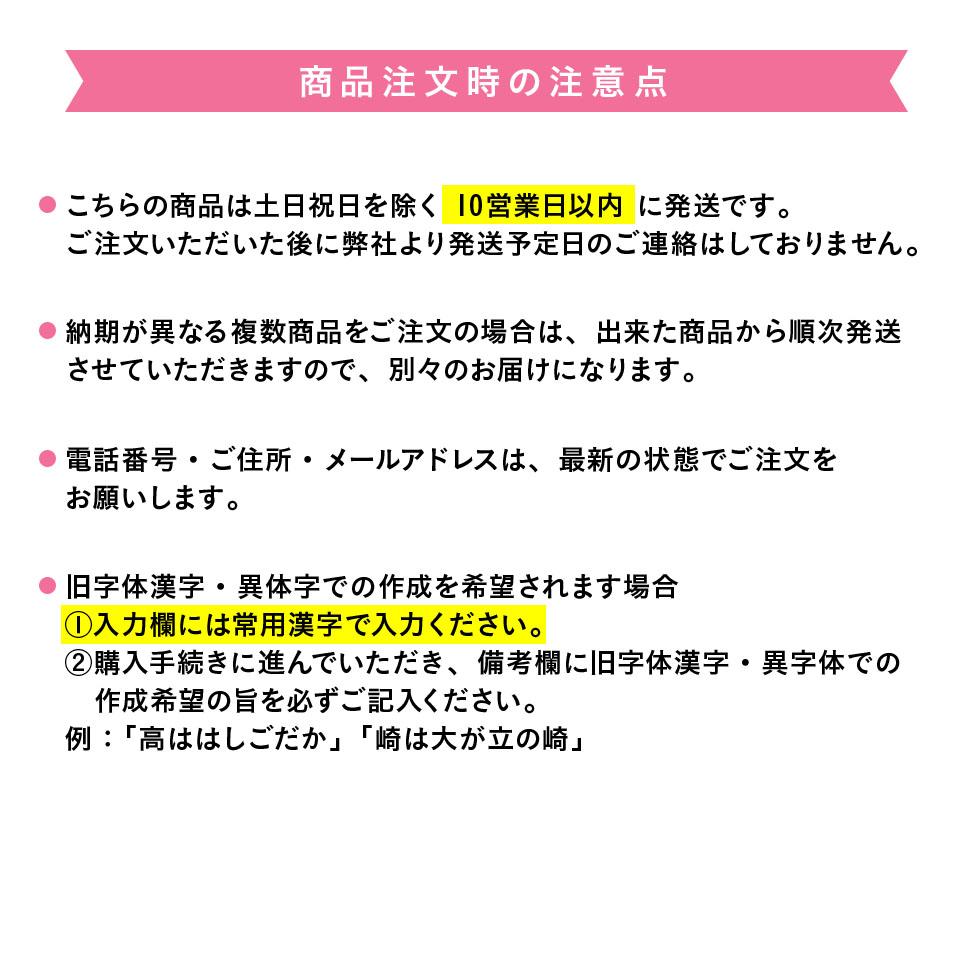 お道具箱シール(30シート)
