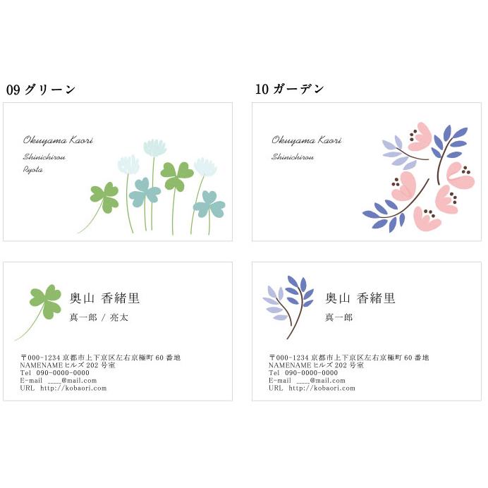 ママ名刺(30枚入)