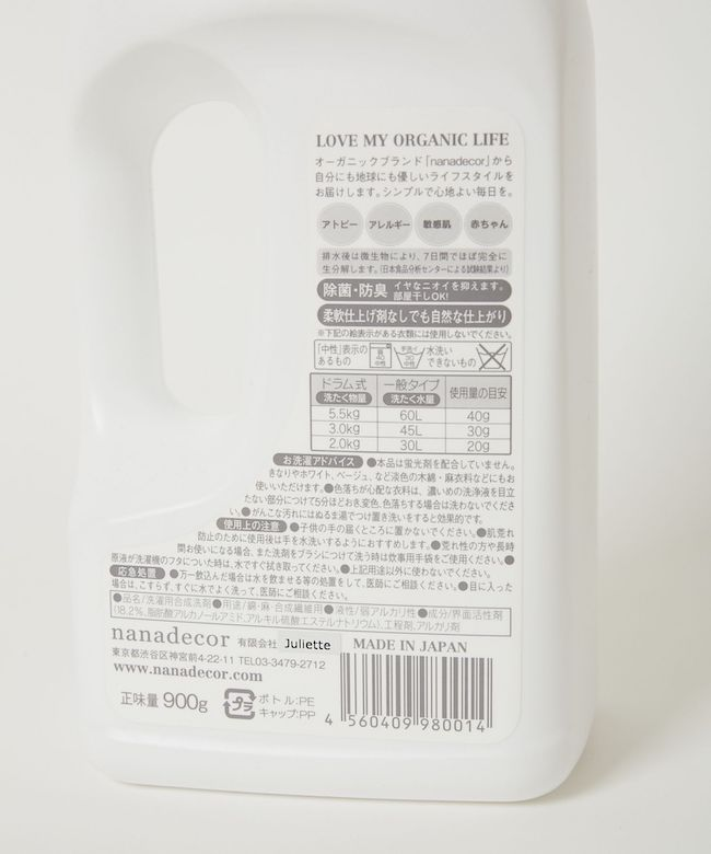 NATURAL LAUNDRY DETERGENT 詰替用洗剤