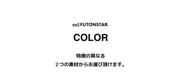 【 FUTONSTAR 】 ハートキルト肌掛け布団 【 HEART BLANKET 】【送料無料】