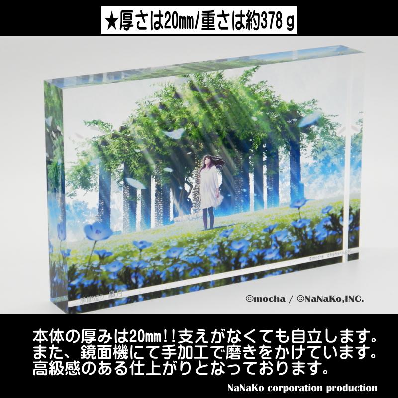 季節巡り『皐月』(M)