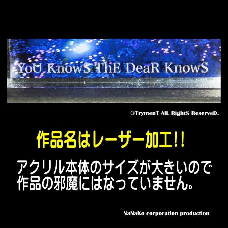 YoU KnowS ThE DeaR KnowS(L)