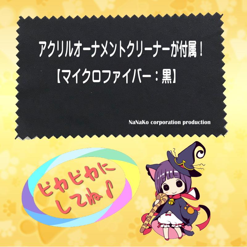 女子高生魔導士さん(M)