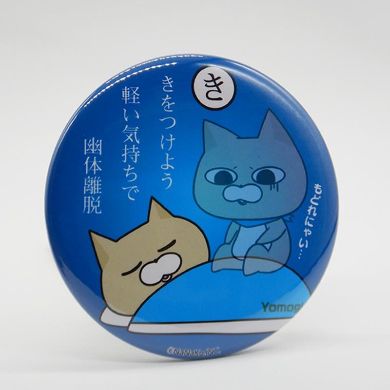 かきくけこ(き)