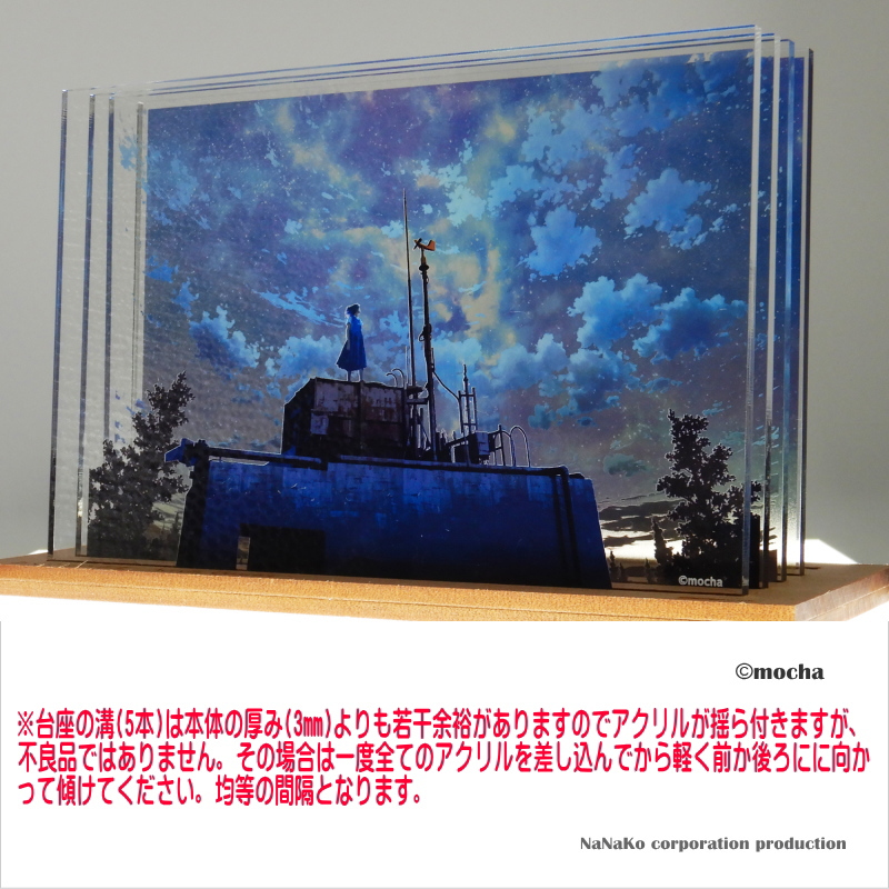 あくりる重奏®(四重奏〜Acrylic Quartet〜)
