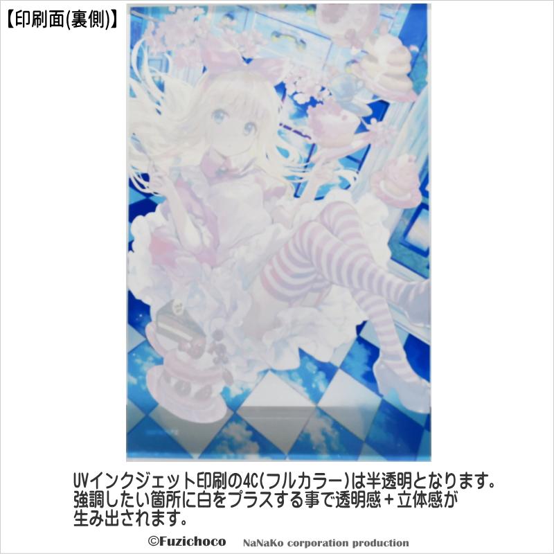 春と空のアリス 【シリアル入】