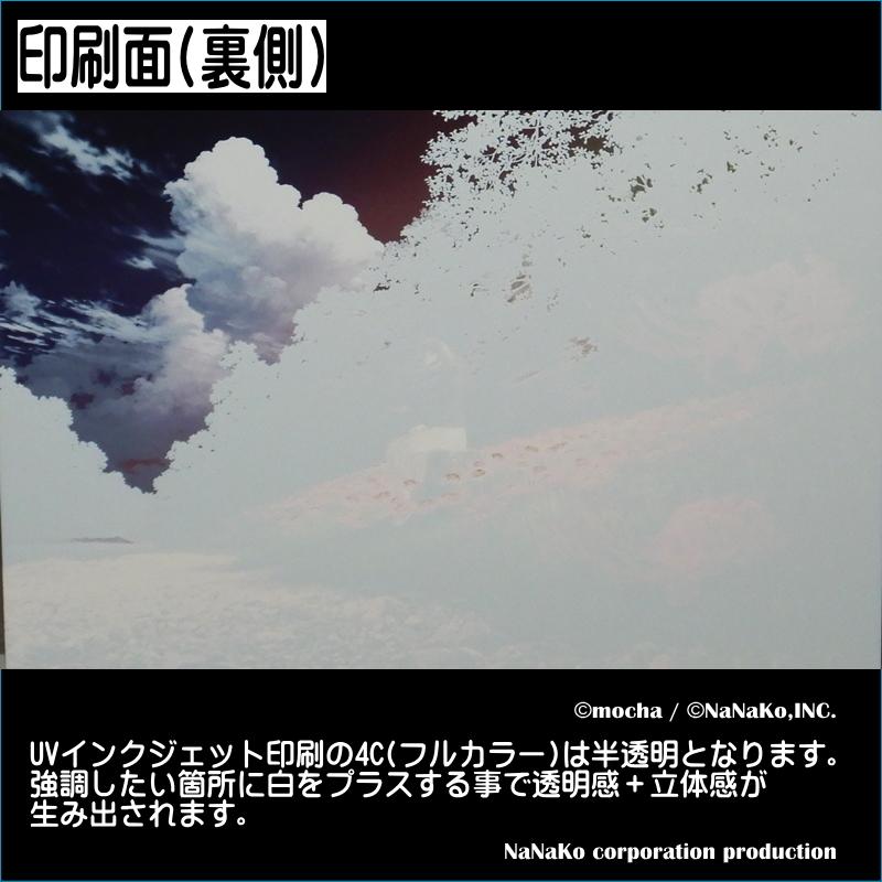 季節巡り『長月』(S)