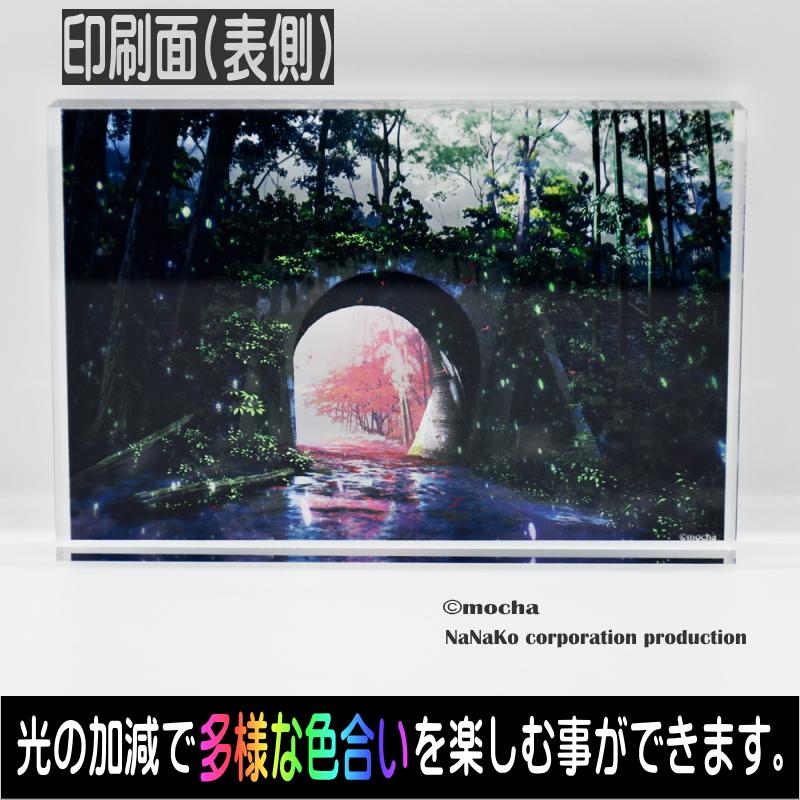 向こうの季節-雨景色-(M)