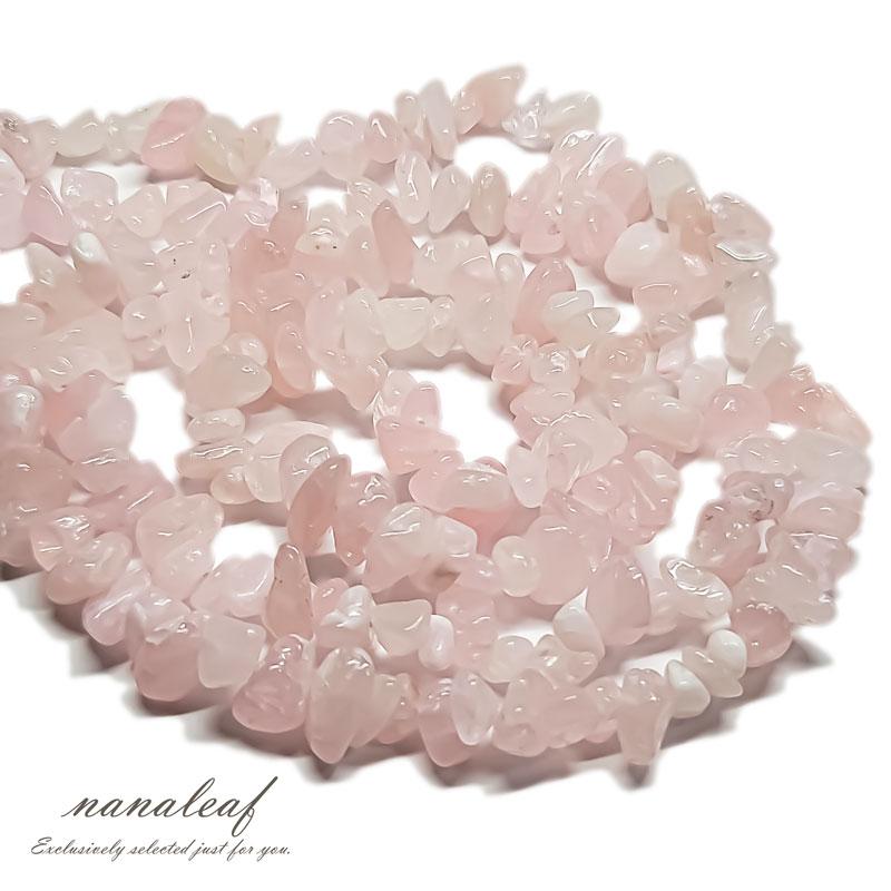 【15g】天然石 ローズクォーツ さざれ石 5-8mm やや白め ◇ 紅水晶 水晶 ビーズ BST00073B