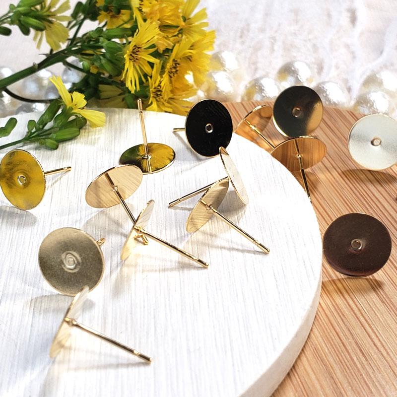 高品質なステンレス製ピアスポスト 10mm 20個 ◇ ゴールド 丸皿 平皿 丸平皿 A000398