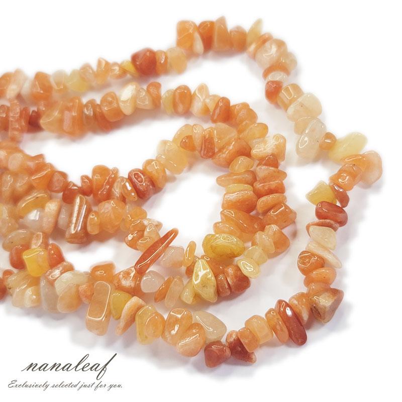 天然石 天然オレンジアベンチュリン さざれ石 ビーズ 1連 ◇ 5mm - 8mm BST00002