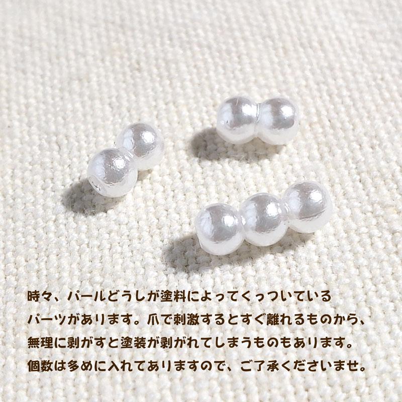 光沢が美しい樹脂パールビーズ 4mm 220個 両穴 / ピュアホワイト ABSプラスチック PP0004PW