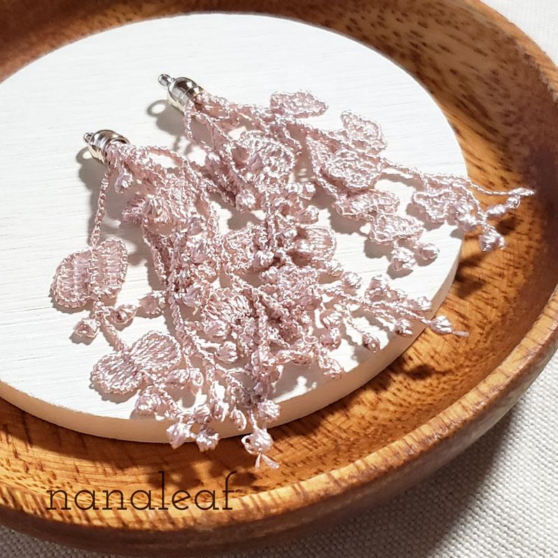 レース タッセル 花 フラワー 2個 / くすみピンク