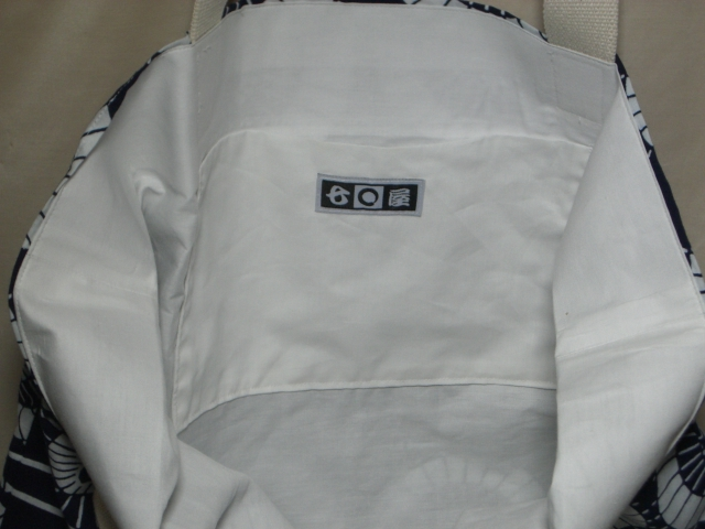 浴衣(ゆかた)トートバッグ 1