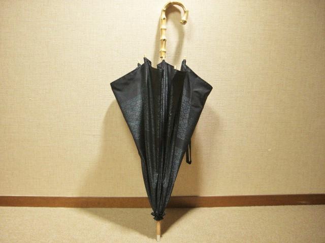 大島紬(おおしまつむぎ)日傘 2
