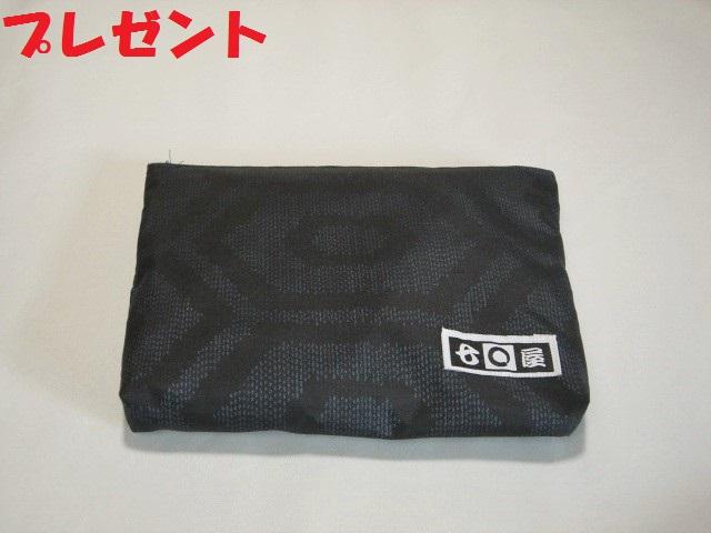 大島紬(おおしまつむぎ)トート&クラッチバッグ 1