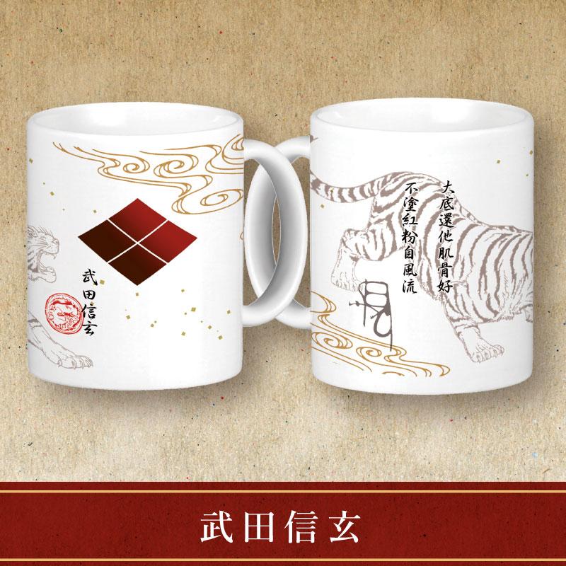 戦国家紋マグカップ【全14種】