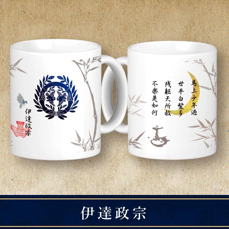 武将家紋マグカップ【全14種】