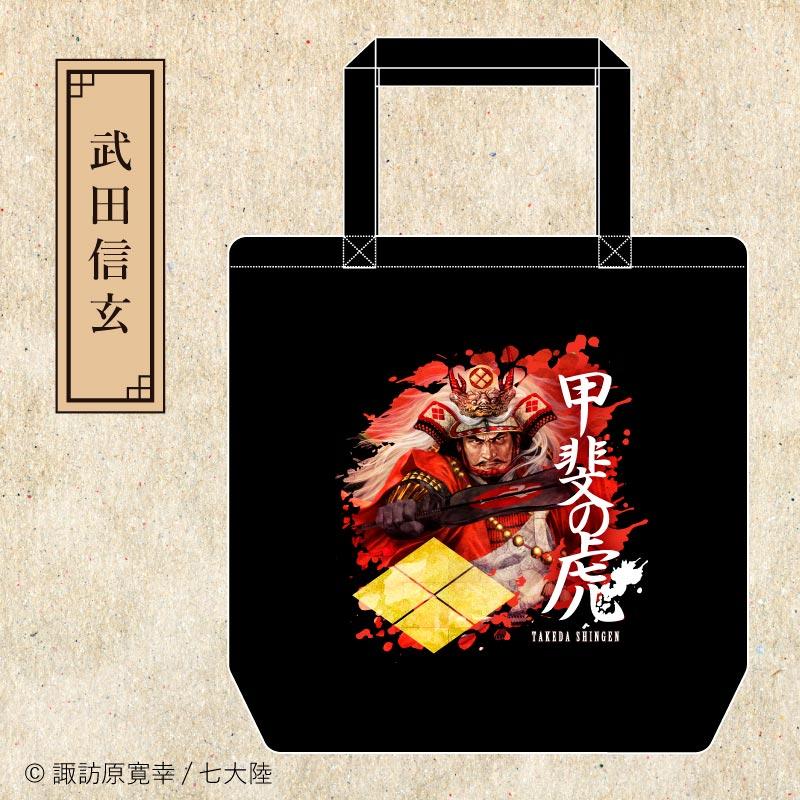 戦国武将イラストトートバッグM【全6種】