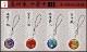【当店オリジナル】戦国家紋メタルドームストラップ(チャームフック付)【第弐陣16種】
