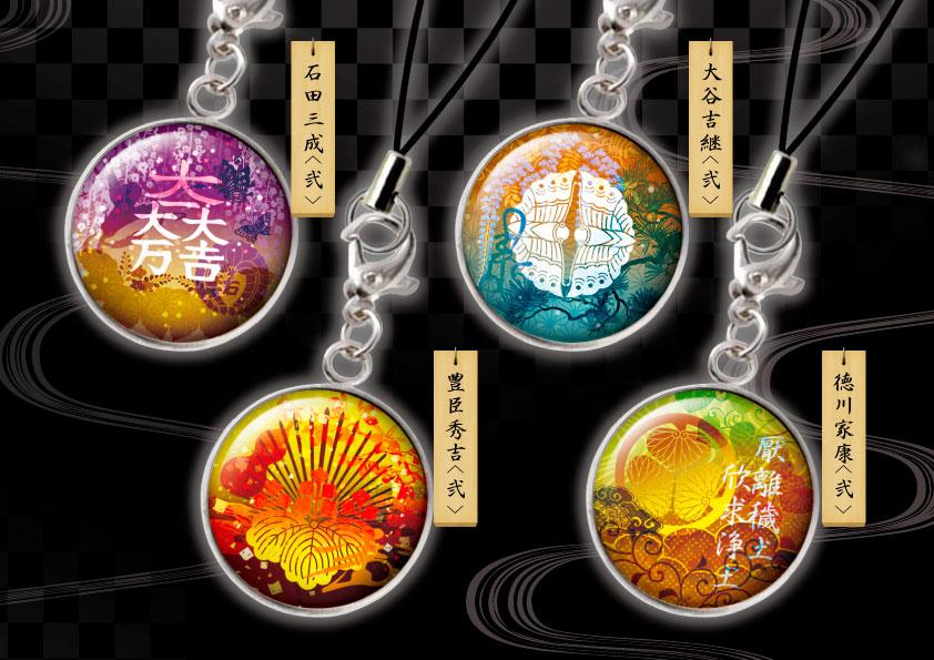 【当店オリジナル】戦国家紋メタルドームストラップ(チャームフック付)2020新デザイン!