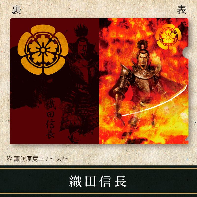 【全17種】諏訪原寛幸イラストクリアファイル【戦国編】