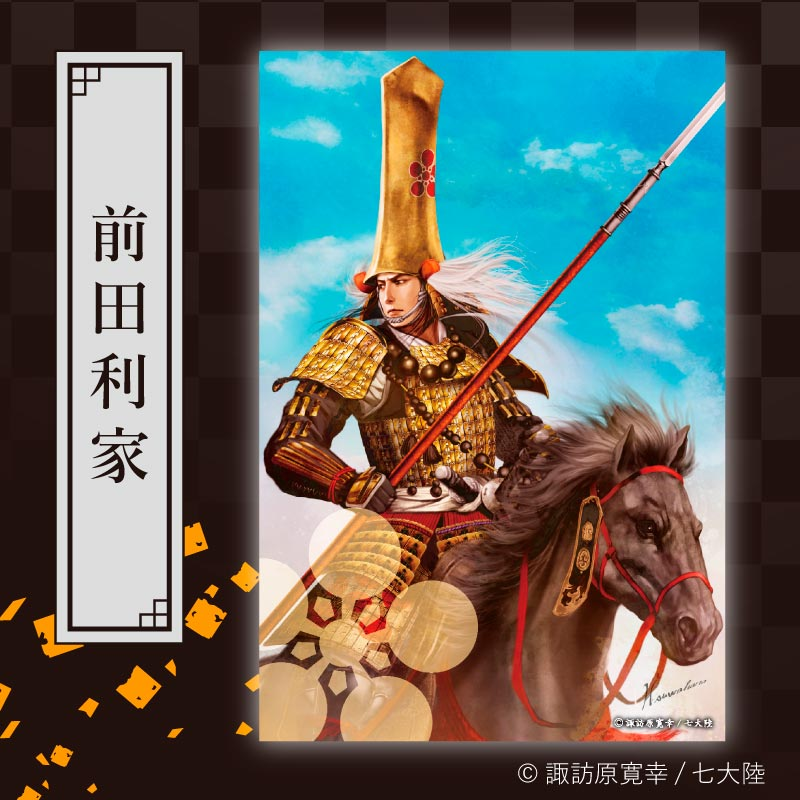 【全21種】諏訪原寛幸イラストポストカード【戦国編】