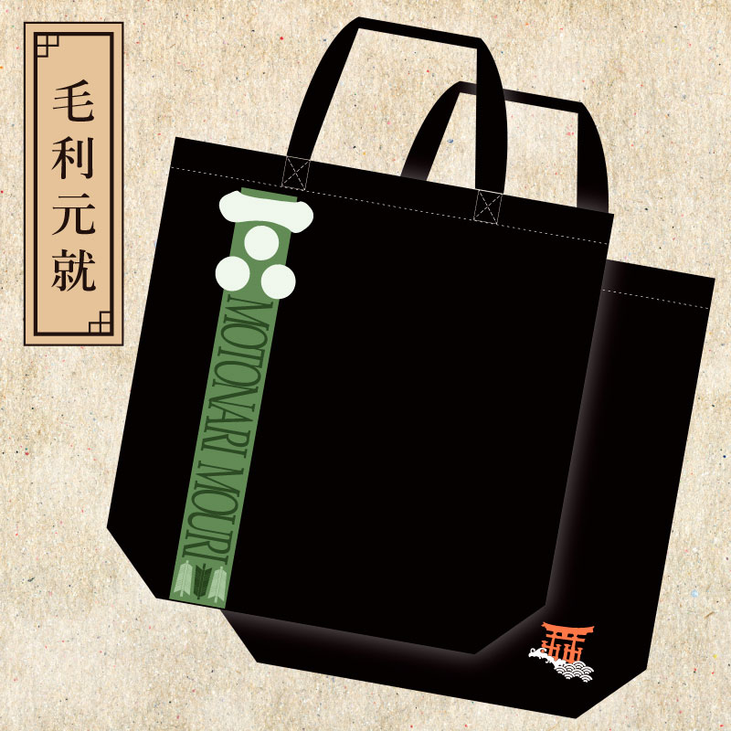 戦国家紋トートバッグ【全16種】