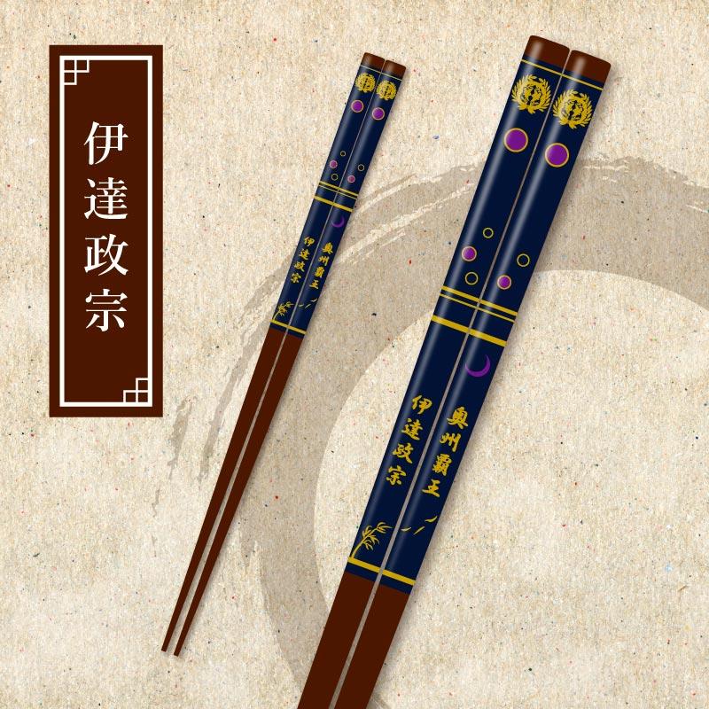 武将家紋箸【全3種】