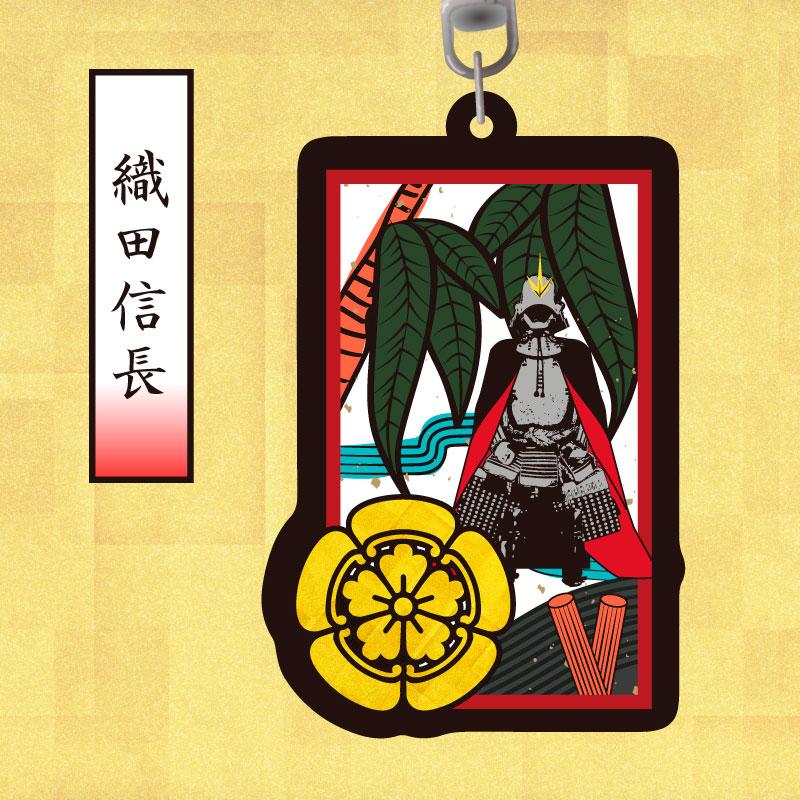 戦国花札キーホルダー【全15種】