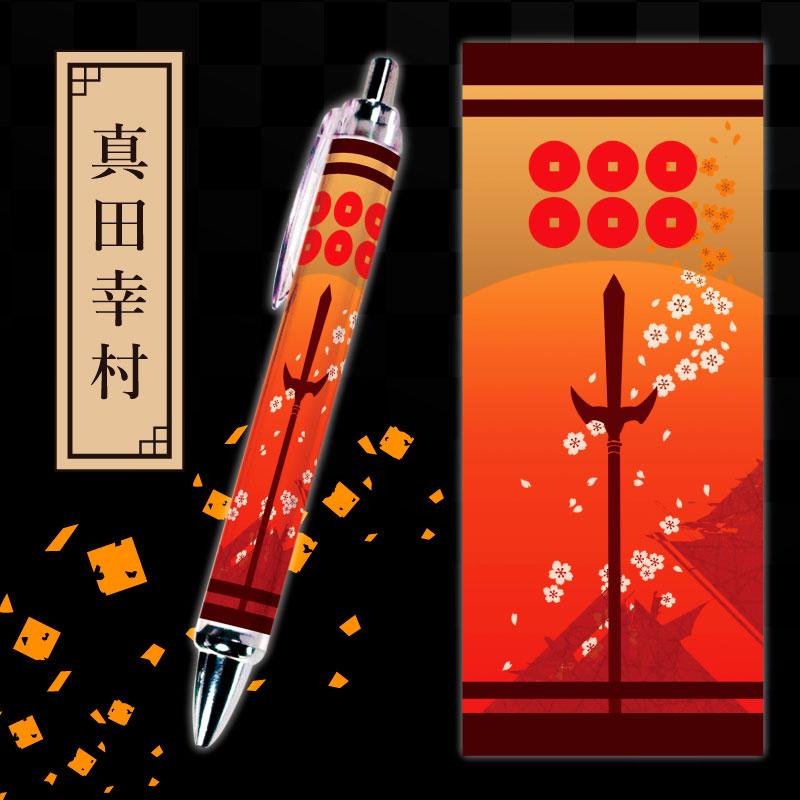 【彩紋屋】戦国ボールペン