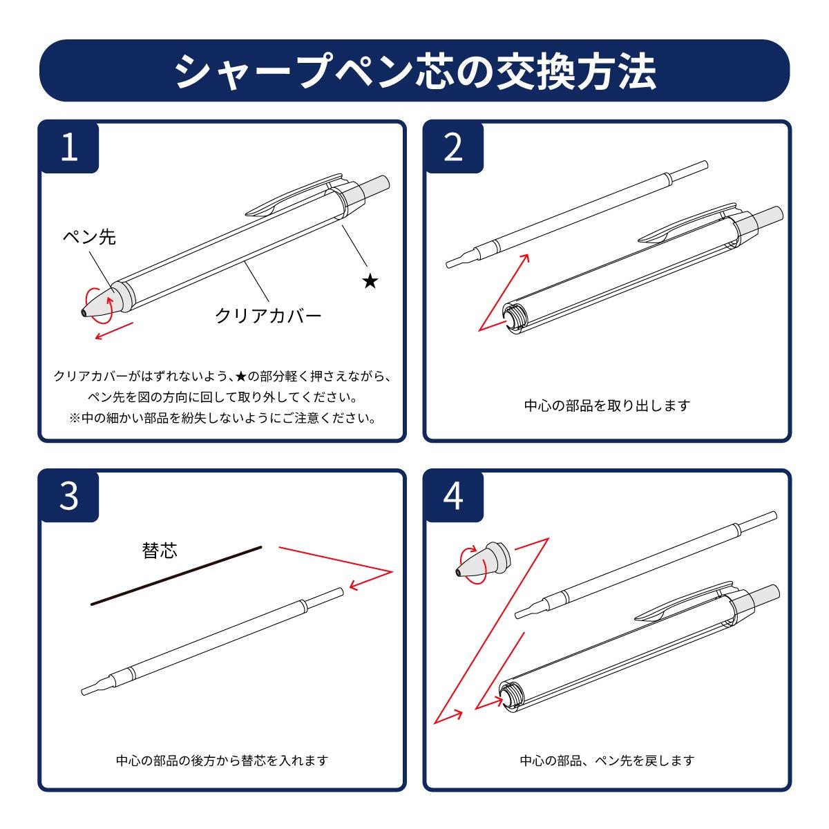 【彩紋屋】戦国シャープペン