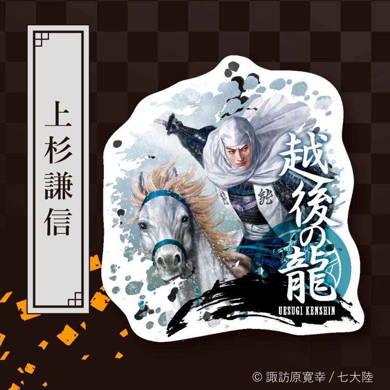 【NEW】戦国イラストステッカーシール(全9種)