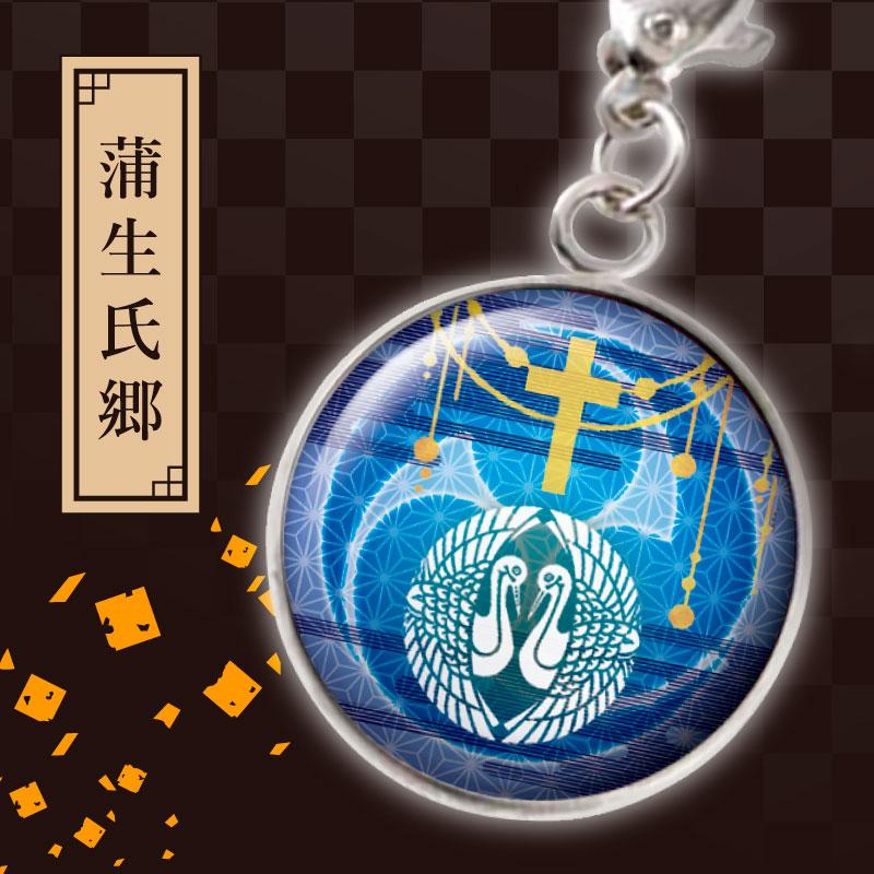 【当店オリジナル】戦国家紋メタルドームストラップ(チャームフック付)【か行】