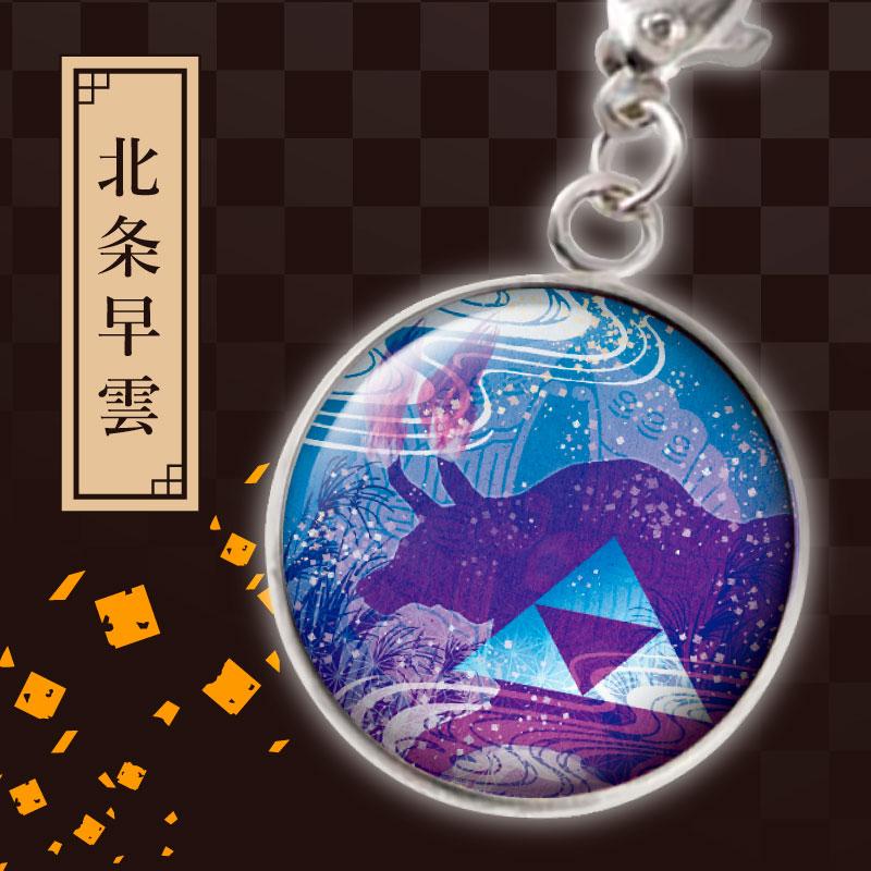 【当店オリジナル】戦国家紋メタルドームストラップ(チャームフック付)【は行】