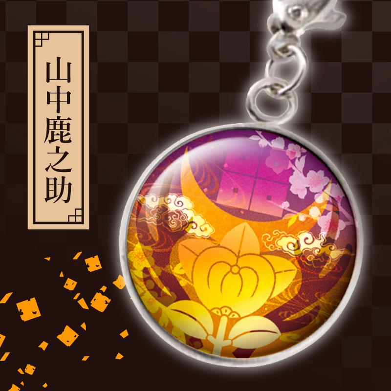 【当店オリジナル】戦国家紋メタルドームストラップ(チャームフック付)【や・ら・わ行】