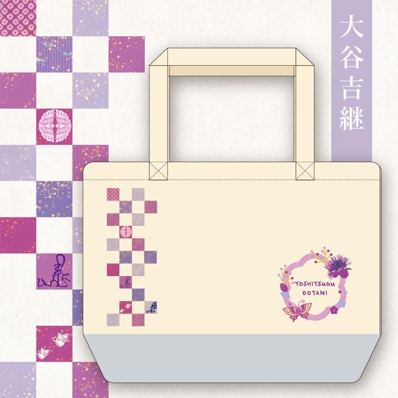 彩紋屋 〜水引紋様〜戦国・幕末ツートントートバッグSサイズ【全14種】