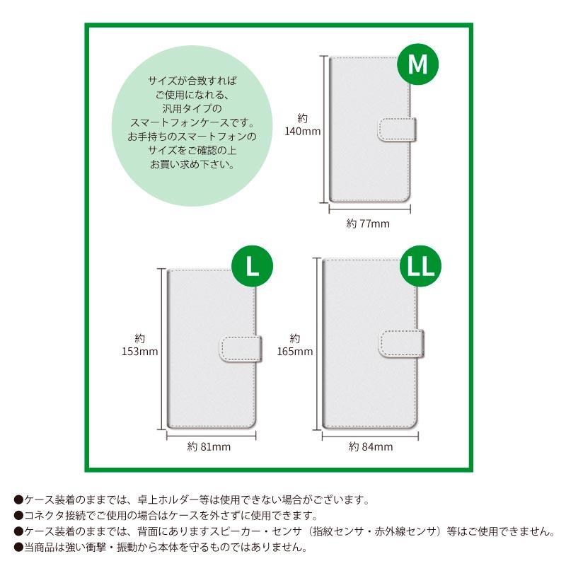 【彩紋屋】家紋手帳型スマホケース