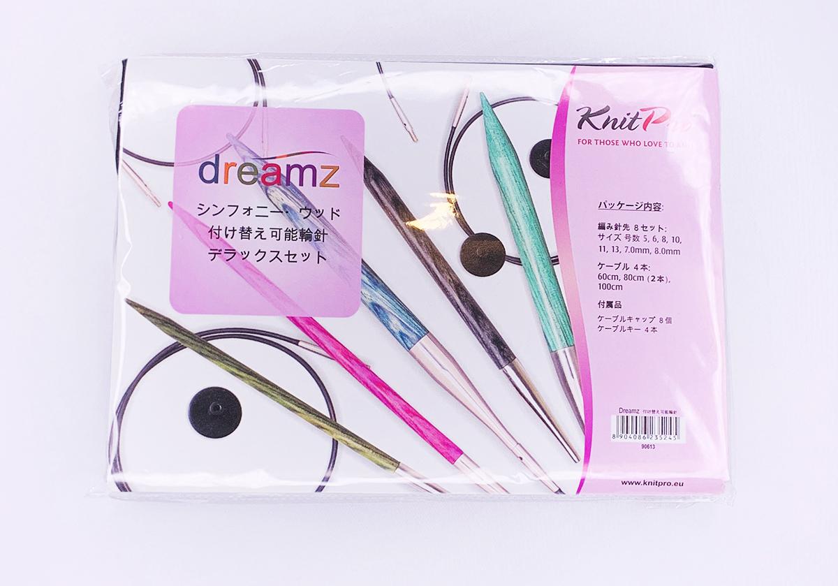 【Dreamz】(送料無料)日本限定! 付け替え可能輪針 8組デラックスセット ニットプロ/ドリームズ