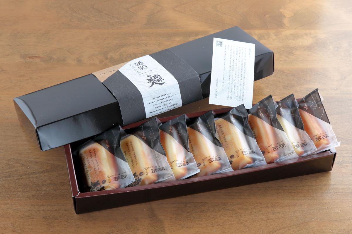 【数量限定】南部美人 酒粕フィナンシェ(8個入り)